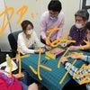 「愉快なボードゲーム会」レポート(2)の画像