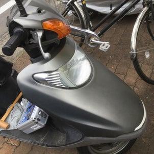 スクーターのヘッドランプ交換の巻の画像