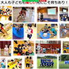 2020.5.26 社会福祉法人愛耕福祉会様オンライン保育者研修会レポートの画像