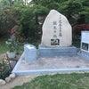 火垂るの墓記念碑ができましたの画像