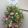 花の産地を支える補助事業の画像