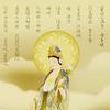 日本に帰ってきて感じたことと、仏様の「十界」の話し。の画像