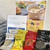 月曜断食良食スープセット発売!の画像