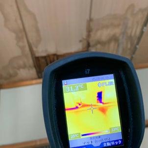 【雨漏り診断】サーモグラフィーカメラで見えない部分を調査できるってほんと?の画像