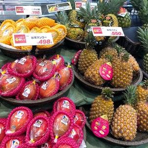 台湾パインとマンゴー オークワ@納花町の画像