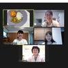 オンライン料理教室の画像