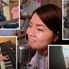 【テレワーク演奏】夢で逢えたら 広島綾子 芳賀義彦 はらかなこ ハピネス徳永 阿部薫の画像