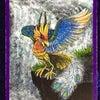 龍神シリーズ Vol 51 嘲風の画像
