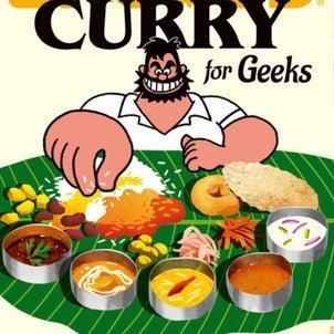 本日発売のBRUTUSのカレー特集に掲載中です。の画像
