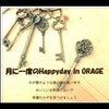 月に一度のHappy day in ORAGE始まるよ~!の画像