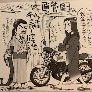 今月のモヤモヤ日記の画像