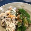 月曜断食トライ&エラーさんへ(月曜断食)の画像