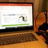 【募集開始】7月のzoomオンラインセミナーについて。〜家計管理・片づけ・書類整理〜の画像