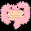 なんと、幸せホルモンと呼ばれるセロトニンは、腸に約90%存在するって知ってましたか?腸大事ですねの画像