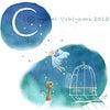 明日は新月と夏至と日食と父の日でパワー全開☆の画像