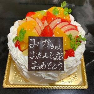 Happy birthday♥の画像