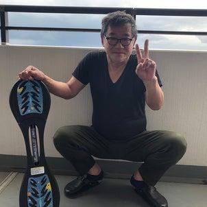 スケートボード。の画像