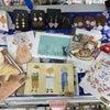 ☆和雑貨新商品☆の画像