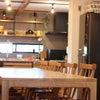 新しいアトリエでお教室が始まりました(大阪 発酵 麹 料理教室)の画像