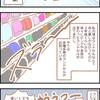 ラン活奮闘記①(開始時期)の画像