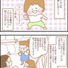 ラン活奮闘記②(買う時に重視した事)の画像