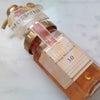 香る♪ヘアオイル【 &honey(アンドハニー) EXディープモイスト ヘアオイル3.0】の画像