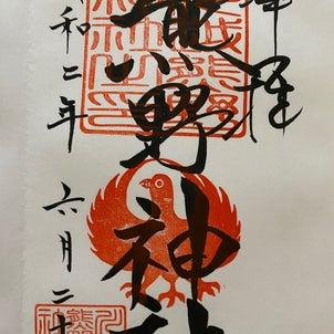 ◆川越 熊野神社の画像