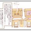 ラン活奮闘記③(買う時に重視した事)の画像