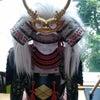 富士山グルメツアーの画像