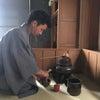 茶の湯のひととき ②の画像