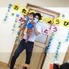 6月の誕生会(江戸川保育園)の画像