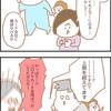 ラン活奮闘記④完結(購入時に起きたプチトラブル)の画像