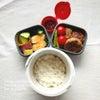 【食育日記】6/26No.1121♡手ごねハンバーグ♡今朝の筆文字No.651「自ら箸を取れ」の画像