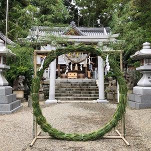一足先にくぐってきました 茅の輪 春日神社@三林町の画像