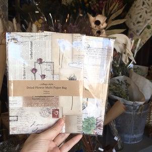 Cobito no ieさんへ納品にお伺いしました。の画像