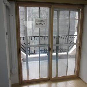 仙台市の補助金活用での『窓断熱リフォーム』です。の画像