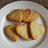 ほうれん草クッキーの画像