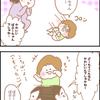 赤ちゃん言葉を話す大人が嫌いだった話の画像