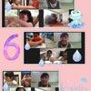 【6月オンラインクラス報告】オンラインでもシール、クレヨン、糊を楽しんでもらいます♡の画像