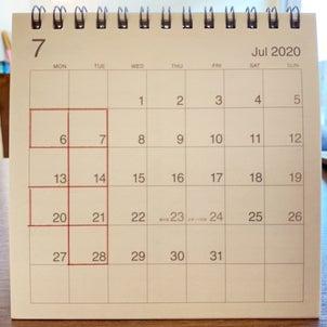 7月.8月の定休日のお知らせの画像