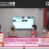 【告知】ピンクパイナップル &ジパングTV の番外編の画像