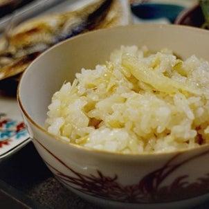 初夏の香る新生姜ご飯の画像