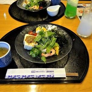 洋麺屋 五右衛門 仙台太白店の画像