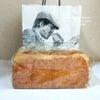【贅沢デザート食パン♡くちどけの朝じゃなきゃ‼期間限定「バニラの朝も♡」】の画像