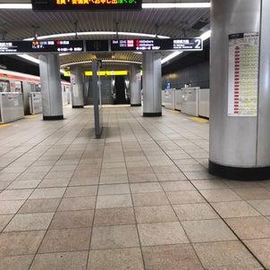 本日4か月ぶり、公共交通機関で東京に向かいました♪の画像