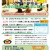 <告知>33cafe初開催‼︎の画像