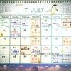 7月の営業予定と『樂』的エコバッグ(^^)vの画像