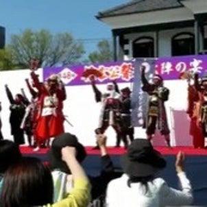 【早馬にて】第49回信玄公祭り中止のお知らせ2020/07/01の画像