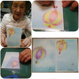 母も気球を飛ばしましたの画像