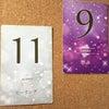 【今日のカード】ナンバーインスピレーションカード引いたら自分の番号が出ました!の画像